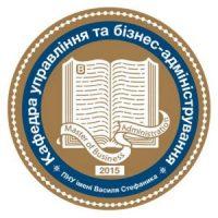 Кафедра управління та бізнес-адміністрування